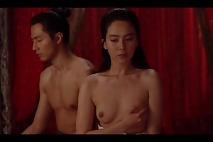 송지효(Song Ji-Hyo) Coitus Scene