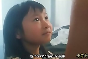 Japanese girl looking at her future fucker