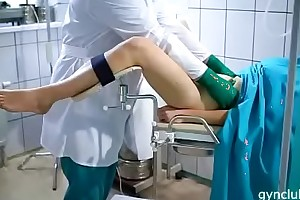 hard gynecological examination be required of a young patient(37)