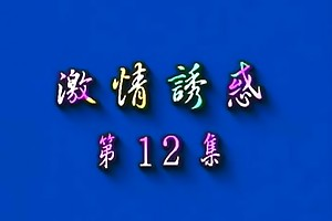 Taiwan Girl Sexy Lingerie Show porno pornn.pro 12 More at:ouo.io/FMnEMh